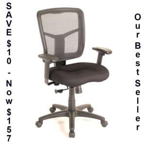 Mesh Back Office Chair - Best Seller